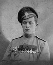 Василий Алексеевич Черемисин: советует библиограф