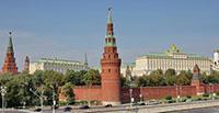 12 июня – День России! Интересно, что… : советует библиограф