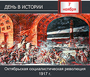 Февральская революция: советует библиограф