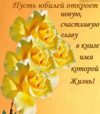 Хранитель истории Шадринского края