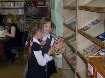 Центральная детская библиотека «Лукоморье» приглашает на книжные выставки
