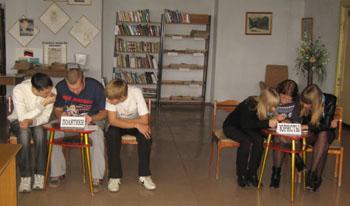 Правовая игра «Мы  граждане России»