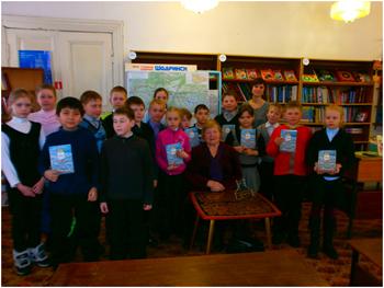 Новости Центральной детско-юношеской библиотеки