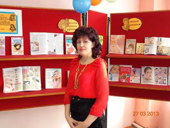 «День красоты» в ЦБ им. А. Н. Зырянова