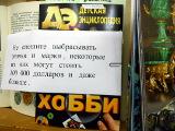 Лето в библиотеке-филиале им. В. И. Юровских