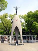 6 августа –– Всемирный день борьбы за запрещение ядерного оружия (День Хиросимы и Нагасаки)
