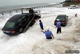 10 октября – Всемирный день по уменьшению опасности стихийных бедствий
