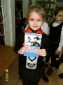День Героев Отечества в библиотеке-филиале имени Г. Н. Фофанова.