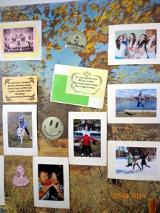 Выставка весёлых фотографий в зале периодики Центральной библиотеки им. А. Н. Зырянова
