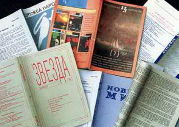 Всё самое интересное в летних номерах литературных журналов: советует библиограф