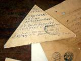 Урок памяти «Письма с фронта» в Центральной детско-юношеской библиотеке им. К.Д. Носилова