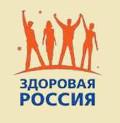 Всероссийская акция «Здоровая семья – здоровая нация» в Центральной библиотеке им. А. Н. Зырянова