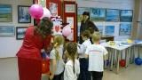 Семейный праздник ко Дню матерей России в Центральной библиотеке им. А.Н. Зырянова